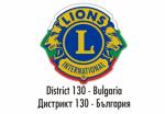 ПРОГРАМА на Национална конвенция на АЛК Дистрикт 130 България 29-31.05.2015